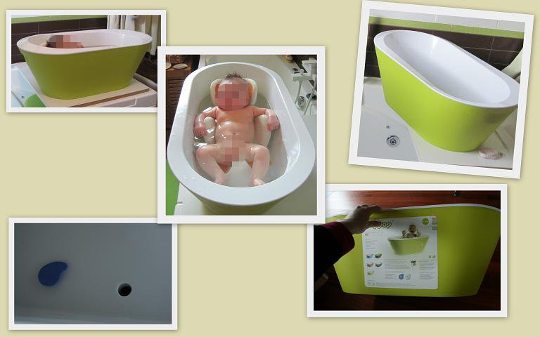 mini piscine pour petite b te les aventures de petite b te. Black Bedroom Furniture Sets. Home Design Ideas